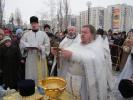 2011-01-18 Навечерие Крещения