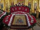 2013-09-30 Архиерейское Богослужение в Престольный праздник