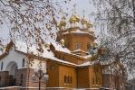 2016-12-04-Введение во храм Пресвятой Богородицы