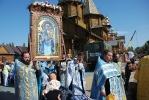 2009-09-16 Песчанская икона Божией Матери